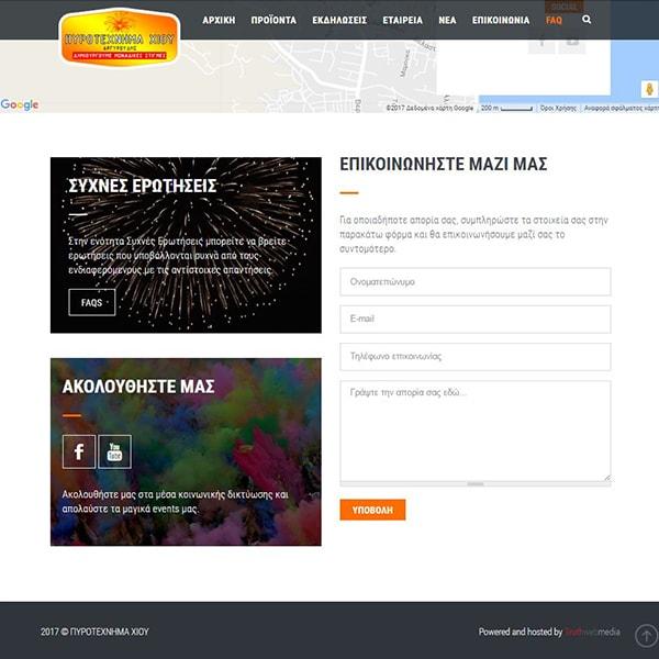 107f7b823b2 Πυροτέχνημα Χίου | TruthWebMedia | Web application development services