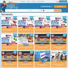 mastropantelis-special-offers