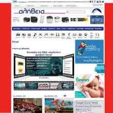 projects-alithia-magazine