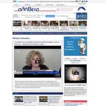 projects-alithia-news