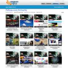 projects-gallery-aegean-digital-3