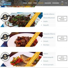 Εστιατόριο Άγκυρα - Μέγας Λιμνιώνας, Χίος