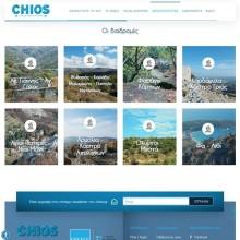 To chios.gr είναι η επίσημη πύλη τουριστικής προβολής της Περιφερείας Β. Αιγαίου για τον νομό της Χίου, ενός από τα ομορφότερα νησιά του Βόρειου Αιγαίου.