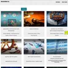 projects-gallery-name-6